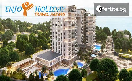 Луксозна почивка през Май в Дидим! 5 нощувки на база Ultra All Inclusive в хотел Sweet Maril Resort*****