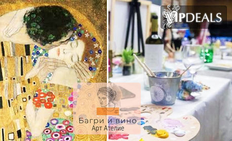 """3 часа рисуване на тема """"Целувката"""" на Густав Климт, плюс чаша вино и мини сандвичи - на 10 Декември"""