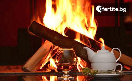 Нова година в Пампорово! 3 нощувки със закуски и вечери - едната празнична, плюс басейн и релакс зона