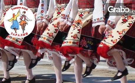 6 посещения на народни танци за начинаещи в кв. Три чучура - север