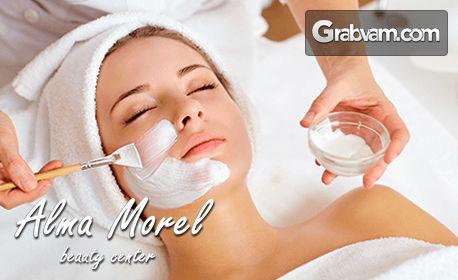 Диамантено микродермабразио на лице, шия и деколте, плюс кислороден или ензимен пилинг