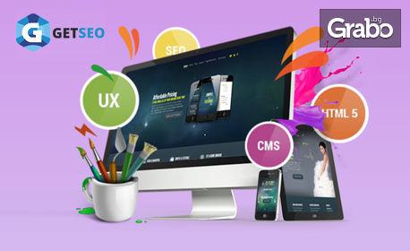Изработване на онлайн магазин и базово SEO