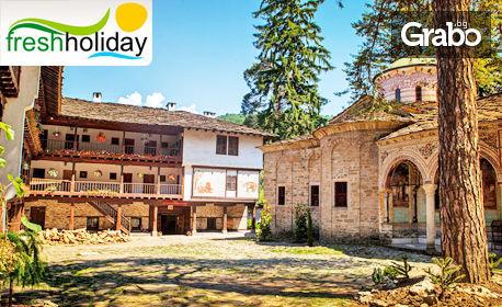 Еднодневна екскурзия до Троян и Троянския манастир на 24 Ноември