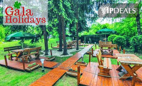 През Май в Босна и Херцеговина! 2 нощувки със закуски и вечери, плюс транспорт