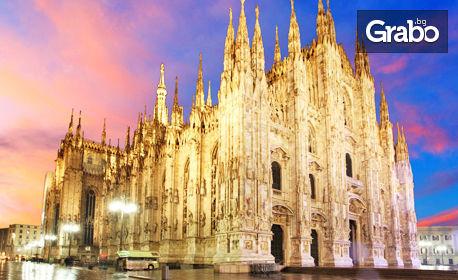 Пролетна екскурзия до Испания, Германия, Швейцария и Австрия! 7 нощувки със закуски, плюс самолетен транспорт