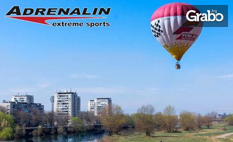 Романтично издигане с балон за двама край София