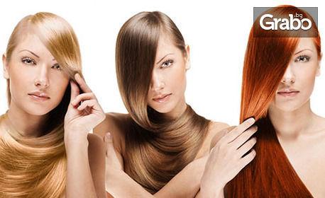 Боядисване на коса с професионална боя, плюс измиване, маска и оформяне със сешоар