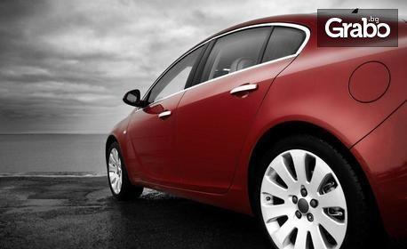 Смяна на антифриз на лек автомобил, джип или бус, плюс оглед на ходова част