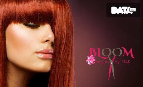 Масажно измиване и подстригване на коса или боядисване на корени с професионална боя Аrtego