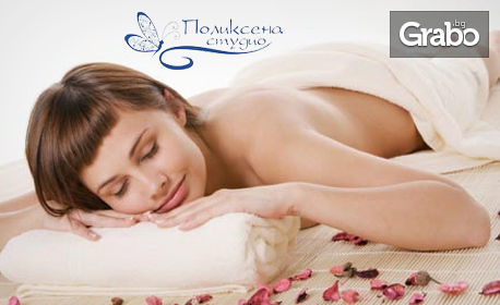 60-минутна терапия на гръб - с инфрачервена светлина и лечебен масаж