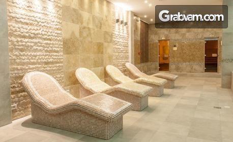 Великден в Македония! 2 нощувки със закуски и вечери, едната празнична - в хотел Gardenia SPA 5* край Велес, плюс транспорт