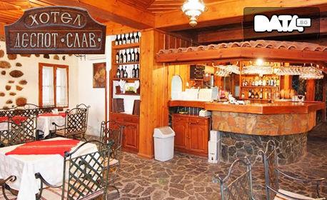 През Ноември в Мелник! 2 нощувки със закуски и вечери, плюс комплимент - дегустация на вино