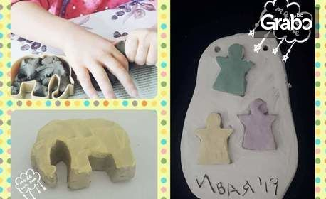 "1 посещение на детска арт работилничка на тема ""Моделиране"""