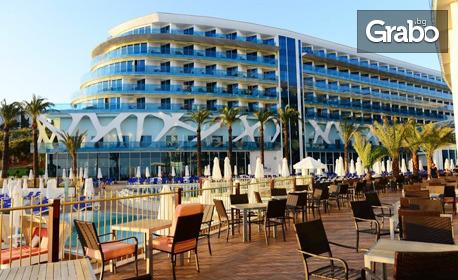 Луксозна почивка в турския курорт Алания! 7 нощувки на база All Inclusive в Хотел Vikingen Infinity Resort & SPA*****, плюс транспорт