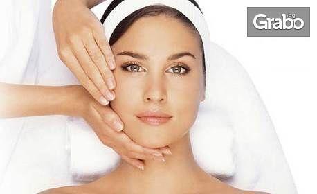 Почистване на лице, терапия с хиалуронова киселина или колаген, или микродермабразио