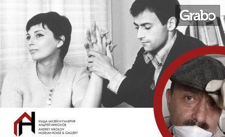 """Филип Трифонов в stand-up комедията """"Западна Германия - отечество мое"""" на 3 Декември"""