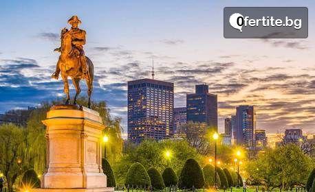 Екскурзия до САЩ, Канада и Италия през Май 2020г! 9 нощувки, 2 закуски и самолетни билети