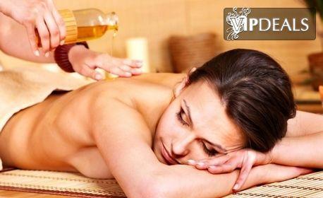 100 минути пълен релакс! Енергизиращ охлаждащ масаж с мента и кокос на цяло тяло