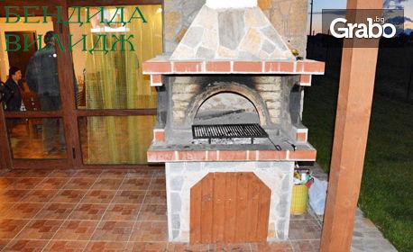 На почивка в Павел баня! 3 или 5 нощувки със закуски и вечери за четирима в самостоятелна вила