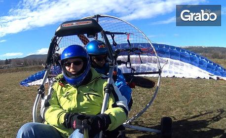 Полет с парапланер, паратрайк или мотоделтапланер край Шумен, плюс HD видеозаснемане