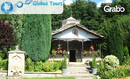 Еднодневна екскурзия до Пирот, Темски и Суковски манастир - през Юни или Юли