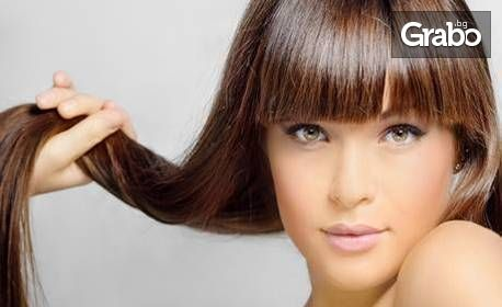 Възстановяваща терапия за коса със 7 масла, плюс подстригване и сешоар