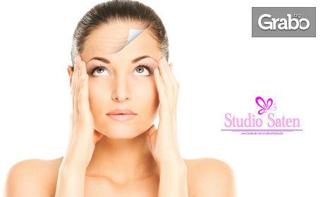 IPL или SHR процедура за лице, по избор - подмладяваща, акне терапия, за третиране на капиляри или на пигмент