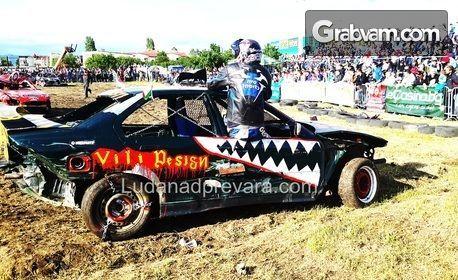 Еднодневен или двудневен вход за Луда Надпревара - грандиозно автомобилно шоу на 5 и 6 Октомври