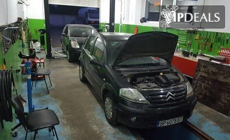 Смяна на накладки на лек автомобил