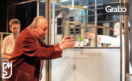 """Спектакълът """"Полет над кукувиче гнездо"""" със Станимир Гъмов - на 28 Март"""