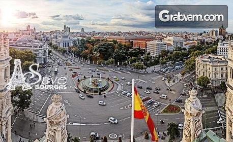Ранни записвания за екскурзия до Коста Брава, Валенсия и Мадрид! 6 нощувки със закуски и 1 вечеря, плюс самолетен билет