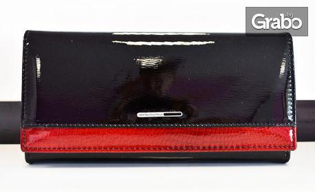 Дамско портмоне от естествена кожа с лак - модел по избор