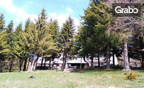 Почивка в подножието на връх Бузлуджа! Нощувка - без или със изхранване
