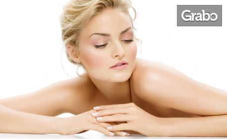 4 процедури химичен пилинг на лице с италианска козметика JMF