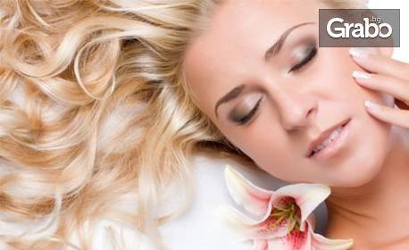 Дълбоко почистване на лице, плюс оформяне на вежди