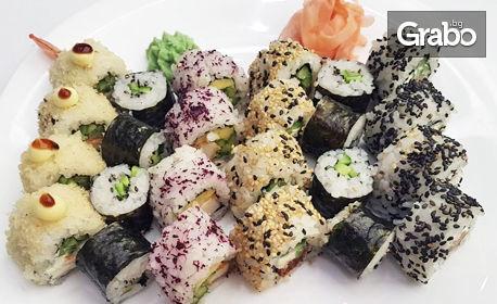 Хапни на място или вземи за вкъщи! Суши сет с 24 хапки - с възможност за доставка