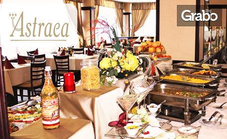 Почивка в Хисаря! Нощувка - със закуска, закуска и вечеря, или на база All Inclusive Light, плюс релакс зона