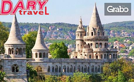 Предколедна екскурзия до Будапеща! 2 нощувки със закуски, плюс самолетен билет и възможност за посещение на Виена