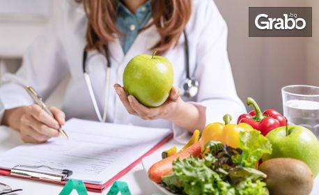 Вега тест за хранителна поносимост към над 200 храни - без или със биоскенер диагностика и диетологична консултация