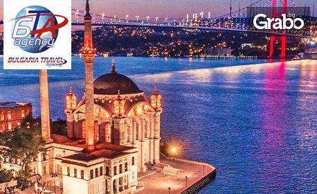Нова година в Истанбул! 3 нощувки със закуски, плюс транспорт