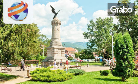 Еднодневна екскурзия до Пирот и Бела Паланка за Фестивала на баницата