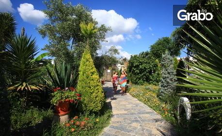 Лятна почивка в Бодрум! 7 нощувки на база All Inclusive в Хотел Parkim Ayaz