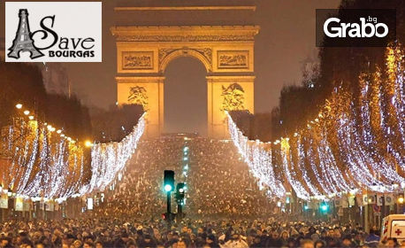 През Декември до Брюксел, Париж, Женева, замъците по Лоара и Милано! 6 нощувки със закуски, плюс самолетен транспорт