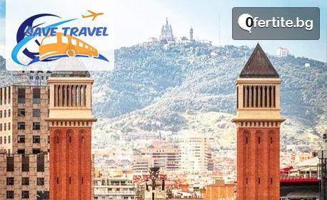 Виж Барселона, Валенсия и остров Палма де Майорка! 5 нощувки с 4 закуски и 3 вечери, плюс самолетен транспорт
