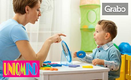 3, 6 или 8 логопедични сесии за дете от 3 до 10 години, плюс първоначално обследване