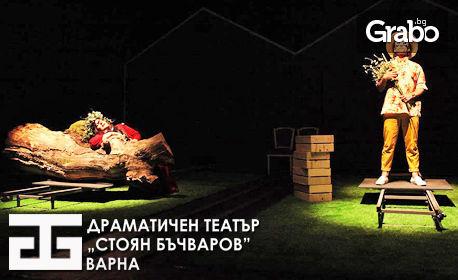 """Постановката """"Месец на село"""" на 23 Февруари"""