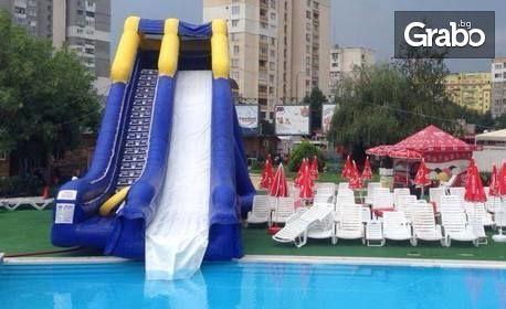 Цял ден ползване на басейн, шезлонг и чадър