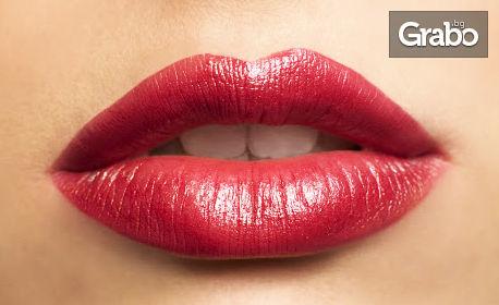 Перманентен грим на устни или вежди, плюс ретуш