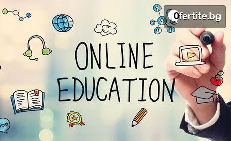 Онлайн курс по разширено уеб програмиране с HTML и CSS за начинаещи, плюс бонус - 2 допълнителни курса