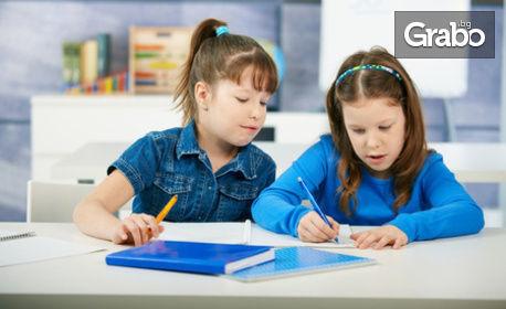 За ученици от 2 и 3 клас! Едномесечен курс по Английски език с 8 учебни часа